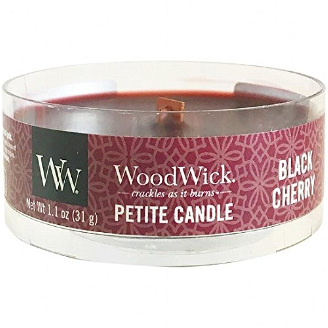 安全な抑止する休眠ウッドウィック( WoodWick ) プチキャンドル 「ブラックチェリー」