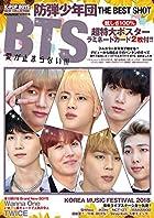 K-POP BOYS BEST COLLECTION BTS(防弾少年団) THE BEST SHOT