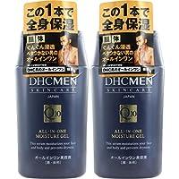【セット品】DHC MEN(男性用) オールインワン モイスチュアジェル 200ML 2個セット