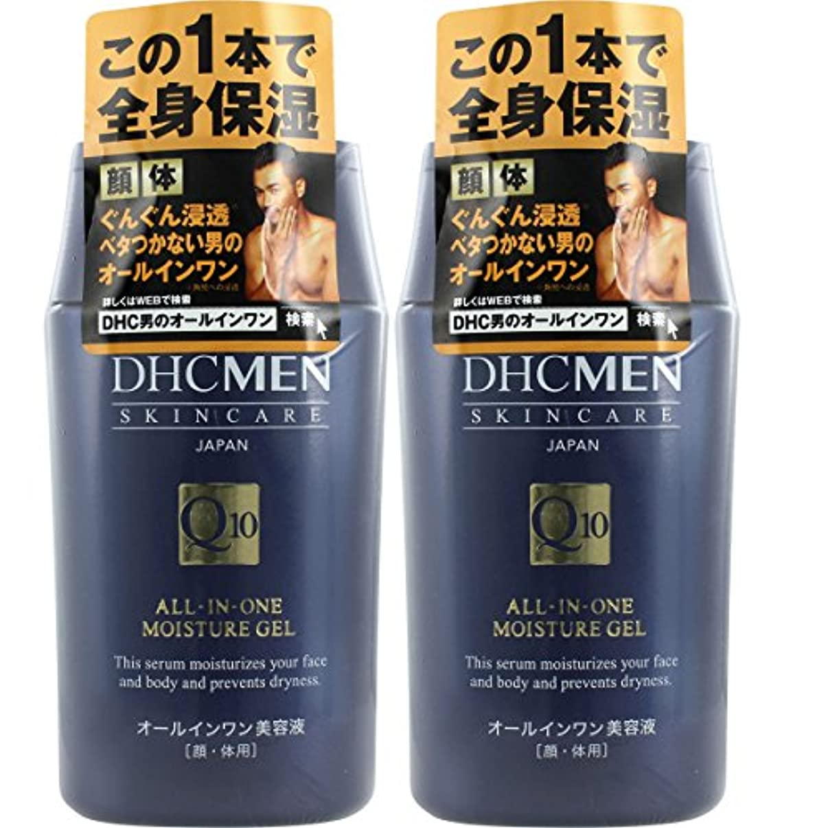 うん顔料コミュニティ【セット品】DHC MEN(男性用) オールインワン モイスチュアジェル 200ML 2個セット