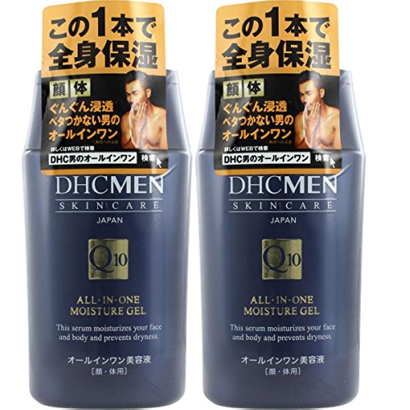 リラックスしたリスナー保守可能【セット品】DHC MEN(男性用) オールインワン モイスチュアジェル 200ML 2個セット