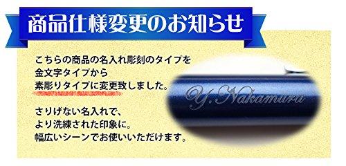 名入れ ボールペン ジェットストリーム4&1 0.5mm 【素彫り】 三菱鉛筆 筆記体 M便 (ネイビー)