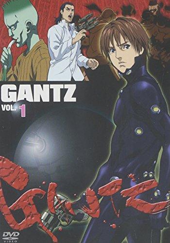 GANTZ -ガンツ- Vol.1 [DVD]