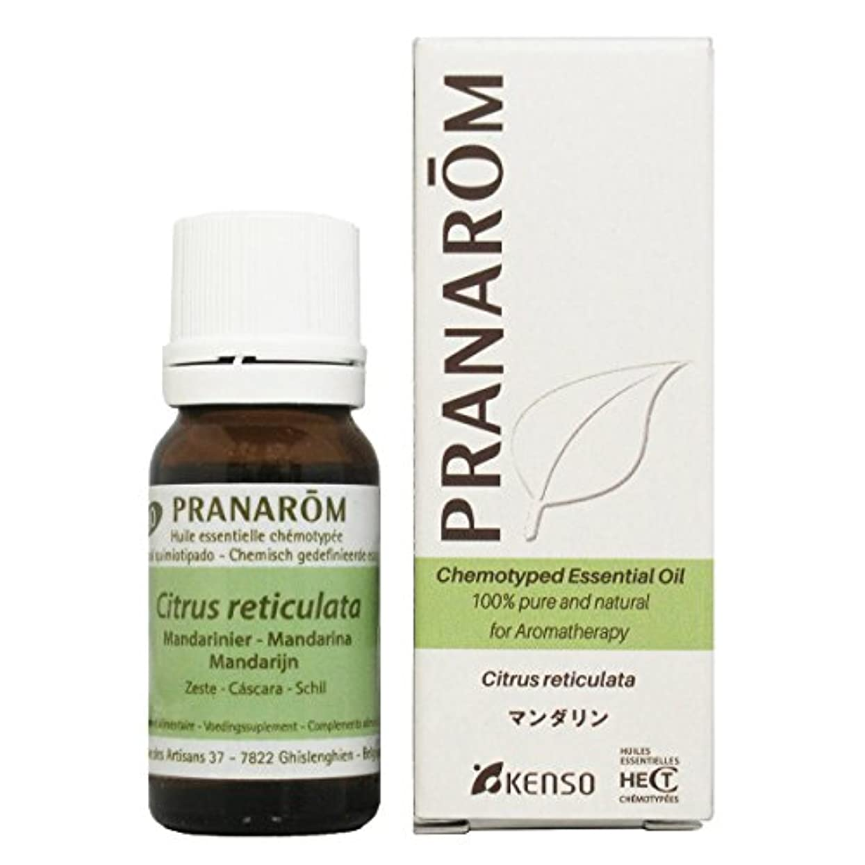 ゴミ箱を空にする追加する細胞プラナロム マンダリン 10ml (PRANAROM ケモタイプ精油)