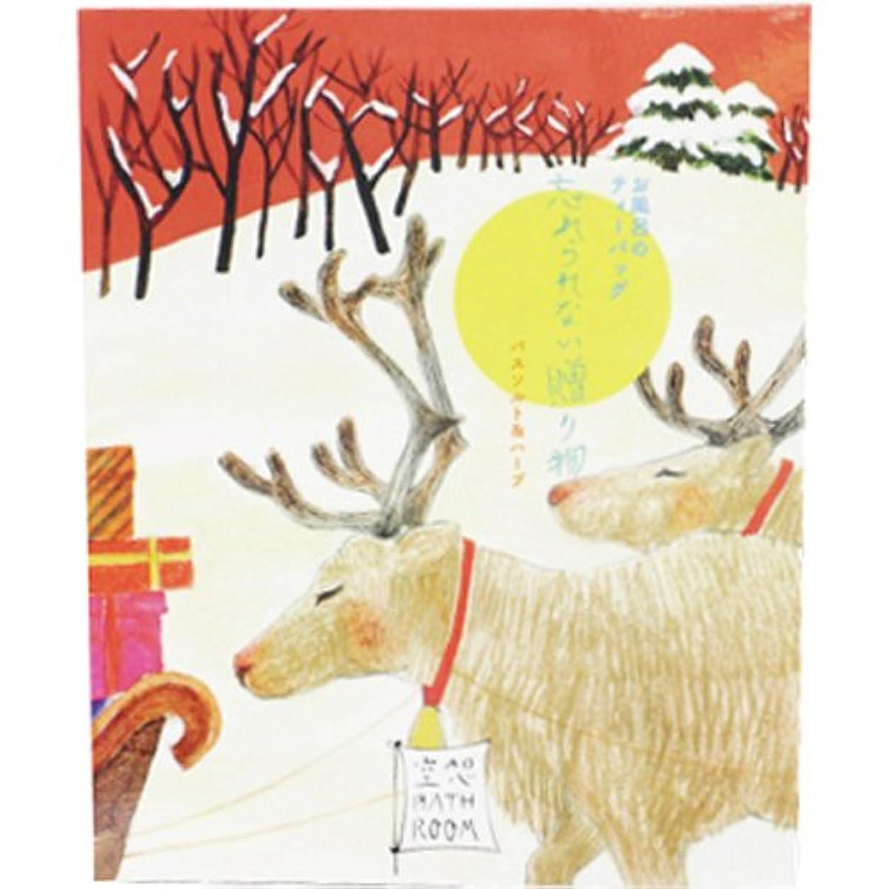 成功する感心する雪だるまを作るチャーリー 空想バスルーム 忘れられない贈り物 30g