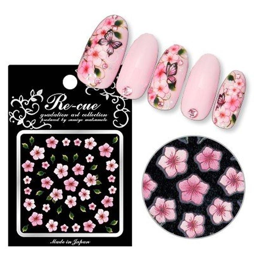 リキュウ ネイルシール FLA-1 5枚花ピンク