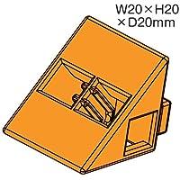 アーテックブロック部品 三角A 8ピース オレンジ