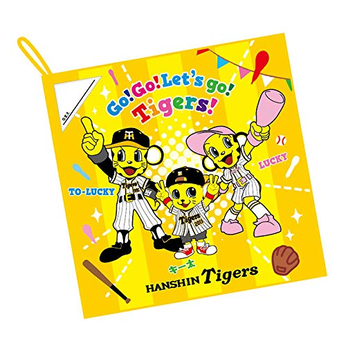 プロ野球 阪神タイガースグッズ ループ付きタオル