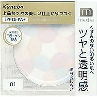 カネボウ メディア(media)ブライトアップパウダー 01クリア