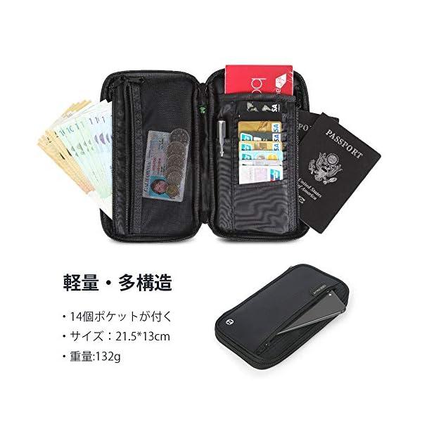 パスポートケース スキミング防止 防水 グレーインクの紹介画像4