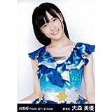 AKB48公式生写真 Theater 2011.October 10月【大森美優】