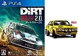 DiRT Rally 2.0(ダートラリー2.0) 【Amazon.co.jp限定】「Opel Kadett C」プロダクトコード 配信 - PS4