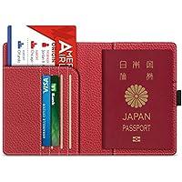 パスポートケース - ATiC 5.5インチパスポート用カバー 高級PUレザー製 多機能収納ポケット付き 海外旅行用 - RED