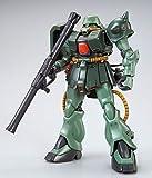 バンダイ HGUC 機動戦士ガンダムUC ザクII改 Bタイプ(ユニコーンVer.)1/144