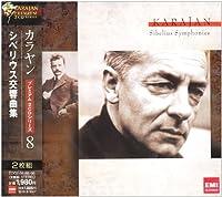 シベリウス:交響曲第1、2、4&5番