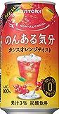 サントリー のんある気分 カシスオレンジテイスト 350ml×1箱(24缶)