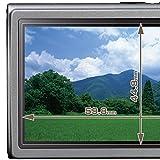 HAKUBA バブルレス 液晶保護フィルム AR 光沢 フィルム3.0 (4:3) DGFB-30SARG 画像