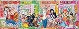 週刊 ONE PIECE 新聞 全4弾 完結セット 「ONE PIECE FILM Z」公開記念 期間限定!