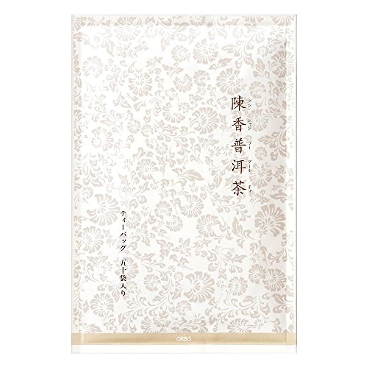 ムスタフ期待するオルビス(ORBIS) 陳香プーアール茶 ティーバッグ 徳用 2g×50袋 ◎ダイエット茶◎ 0kcal