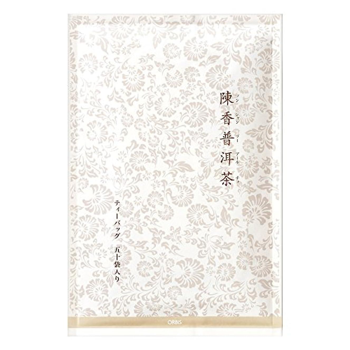 ゆるく執着料理オルビス(ORBIS) 陳香プーアール茶 ティーバッグ 徳用 2g×50袋 ◎ダイエット茶◎ 0kcal