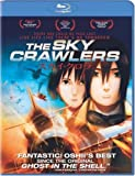 Sky Crawlers [Blu-ray] [Import]