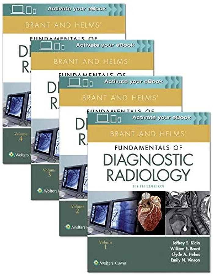 辞任する恐ろしいです表示Brant and Helms' Fundamentals of Diagnostic Radiology