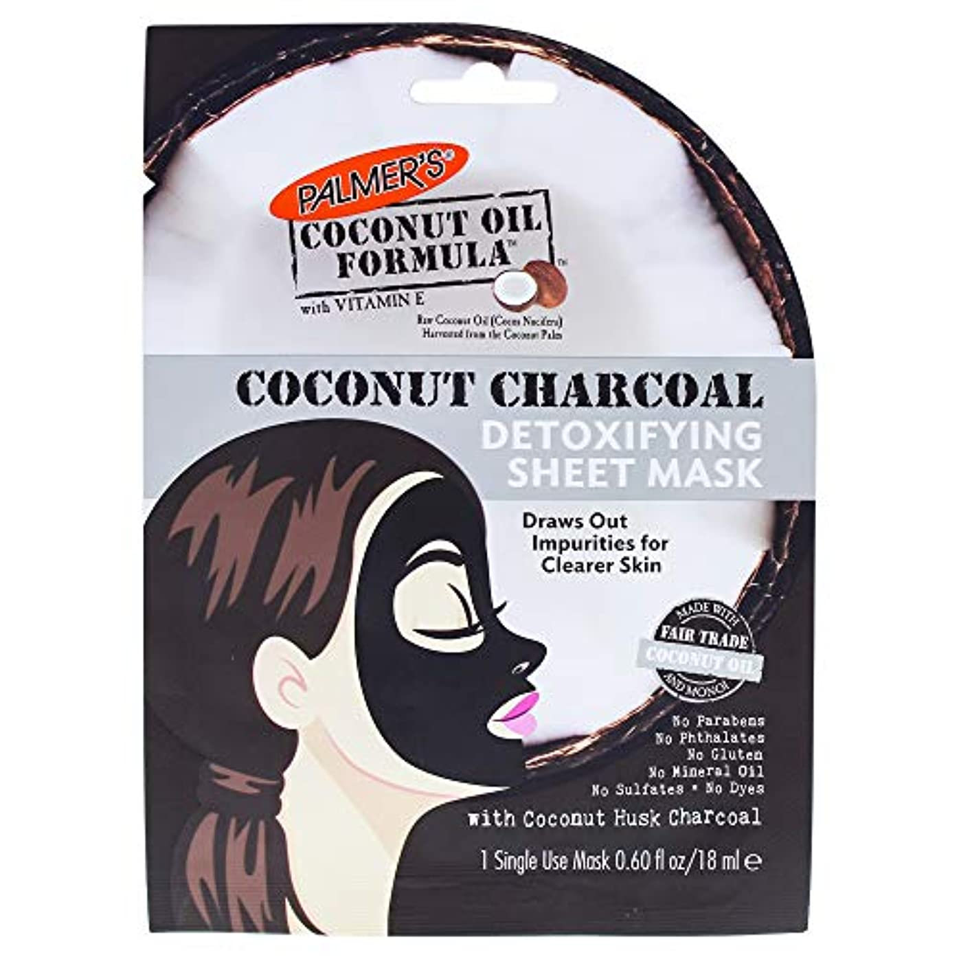 単語マーベルキモいCoconut Charcoal Detoxifying Sheet Mask