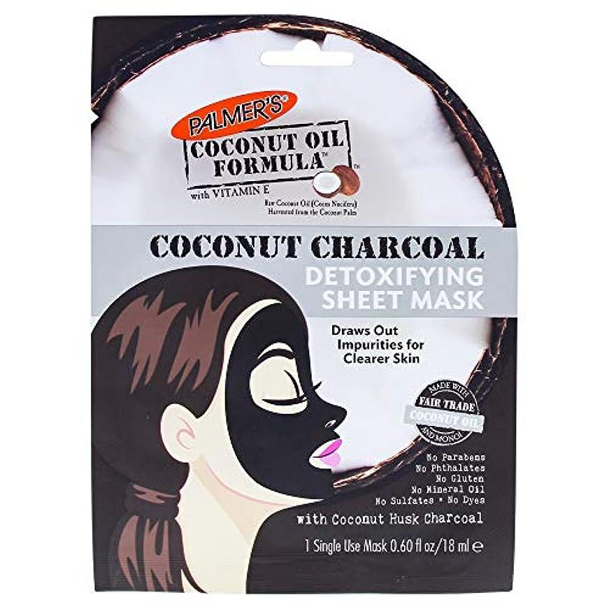 未払い圧縮偏差Coconut Charcoal Detoxifying Sheet Mask