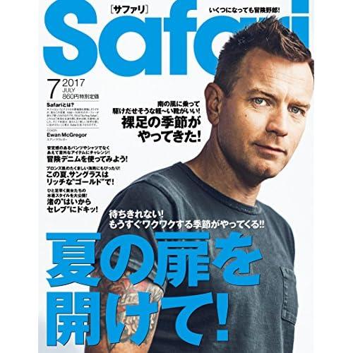 Safari(サファリ) 2017年 07 月号