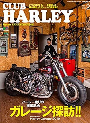 CLUB HARLEYクラブハーレー 2019年2月号