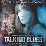TALKING BLUES-SOUND COLLECTION-