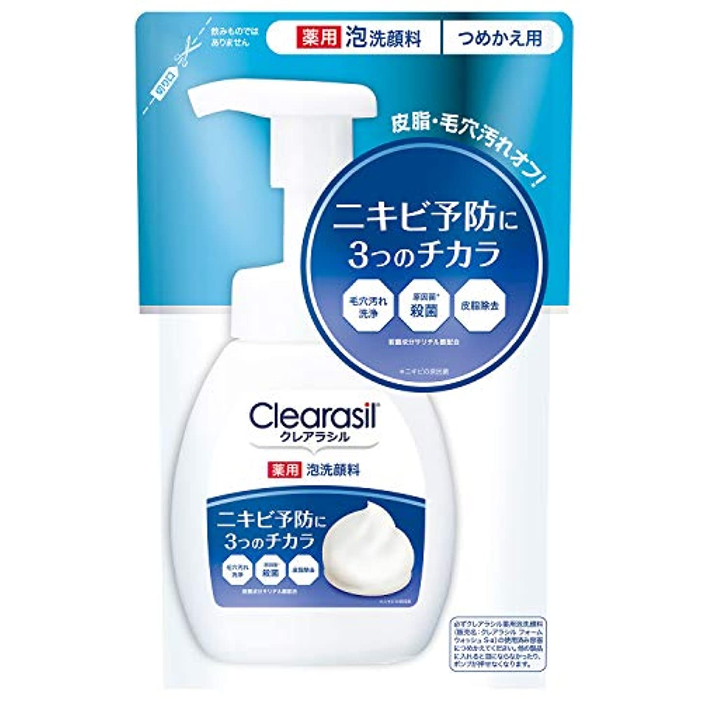 把握イタリアの副【医薬部外品】クレアラシル 薬用泡洗顔フォーム 180ml 詰替用