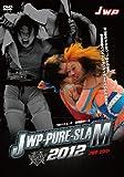 PURE-SLAM 2012~JWP 20th~2012.8.19後楽園ホール [DVD]