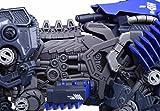 【Amazon.co.jp限定】ゾイド MPZ-01 シールドライガー 先行予約特典レーザーサーベル(クロームメッキVer 付