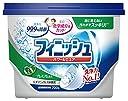 フィニッシュ 食洗機用洗剤 パウダー 本体 700g (約155回分)