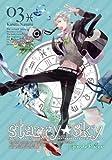 Starry☆Sky vol.3?Episode Pisces? 〈スペシャルエディション〉 [DVD]
