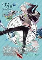 Starry☆Sky vol.3~Episode Pisces~ 〈スペシャルエディション〉 [DVD]