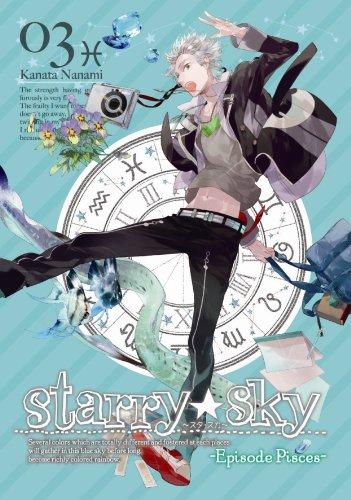 Starry☆Sky vol.3~Episode Pisces~ 〈スペシャルエディション〉 [DVD] / フロンティア ワークス