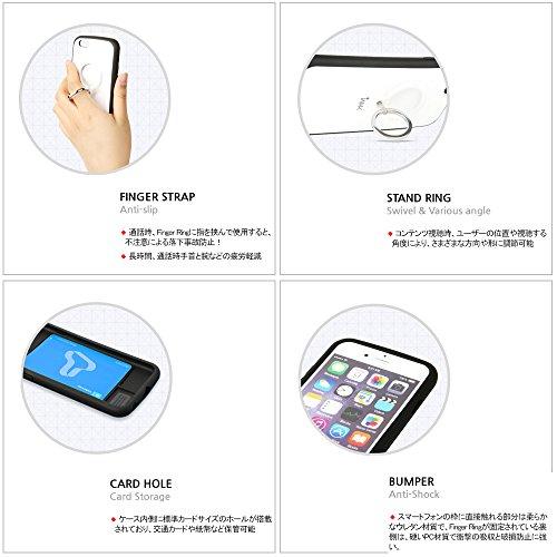 FINGER RING BUMPER CASE フィンガーリング バンパーケース iPhone6(4.7インチ)対応!!! (White)