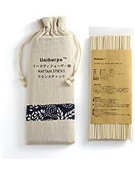 リードディフューザー用 ラタンスティック/リードスティック リフィル 天然籐 22.5cm 直径3mm 100本入 乾燥剤入り オリジナル旅行専用袋付き (ナチュラル)