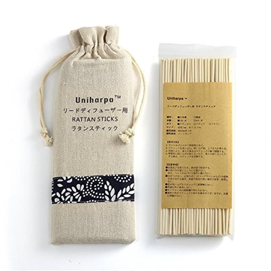 患者キャビンシンプトンリードディフューザー用 ラタンスティック/リードスティック リフィル 天然籐 22.5cm 直径3mm 100本入 乾燥剤入り オリジナル旅行専用袋付き (ナチュラル)