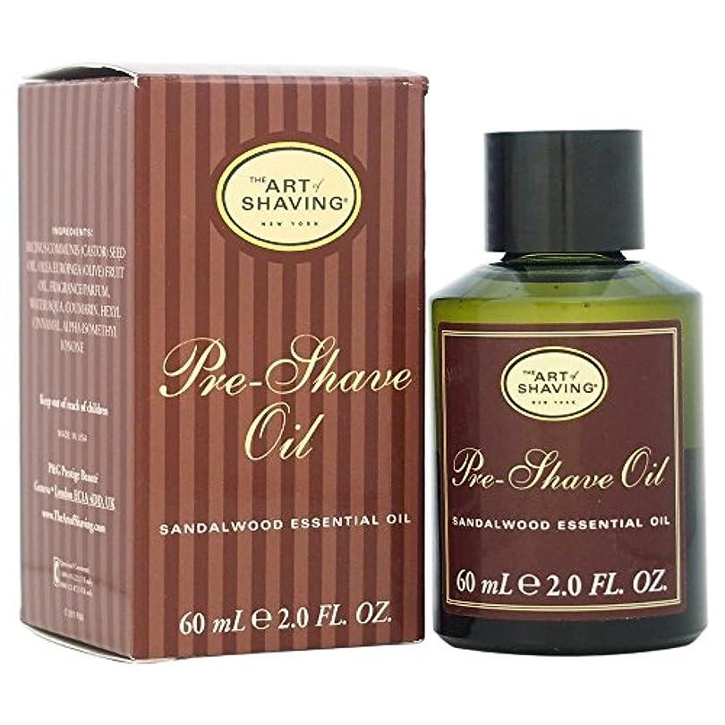 閃光カーフルーThe Art Of Shaving Pre-Shave Oil With Sandalwood Essential Oil (並行輸入品) [並行輸入品]