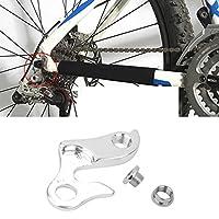 SM SunniMix 自転車 バイク ディレイラーハンガー アダプタ ドロップアウト シルバー