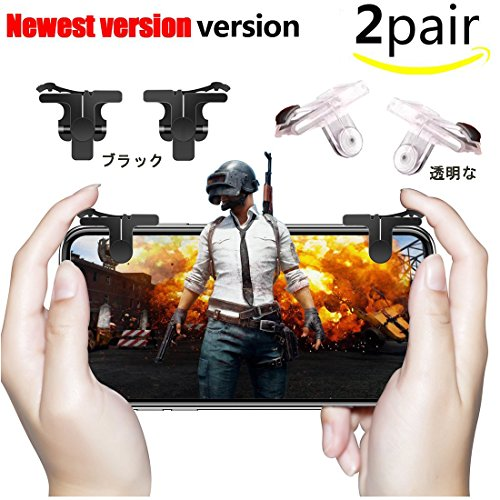 Japan 最新改良版 荒野行動ゲームパッド ゲームコントローラー 押し式ゲームパッド高耐久ボタン 感応射撃ボタン 高速射撃 左右パッド iPhone/Android対応 4個セット-透明2個-ブラック2個