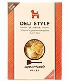 【無添加国産ドッグフード】『DELI STYLE~愛犬のお惣菜~ お好み焼き』獣医師監修・推薦 [内容量:100g]