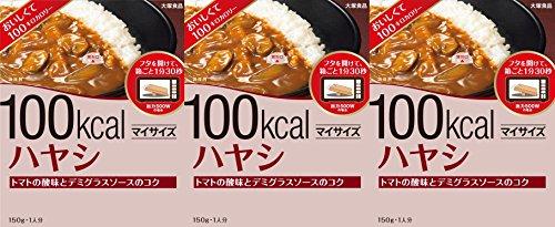 大塚食品 マイサイズ ハヤシ 150g×3個