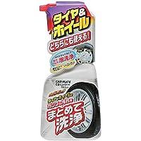 カーメイト 洗車用品 ホイールクリーナー マルチ マグナショット 500ml C21