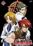 伝説の勇者の伝説 第6巻[DVD]