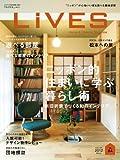 LiVES (ライヴズ) 2012年 08月号 [雑誌] VOL .64 画像