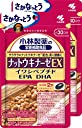 【まとめ買い】小林製薬の栄養補助食品 ナットウキナーゼEX 60粒×2コ